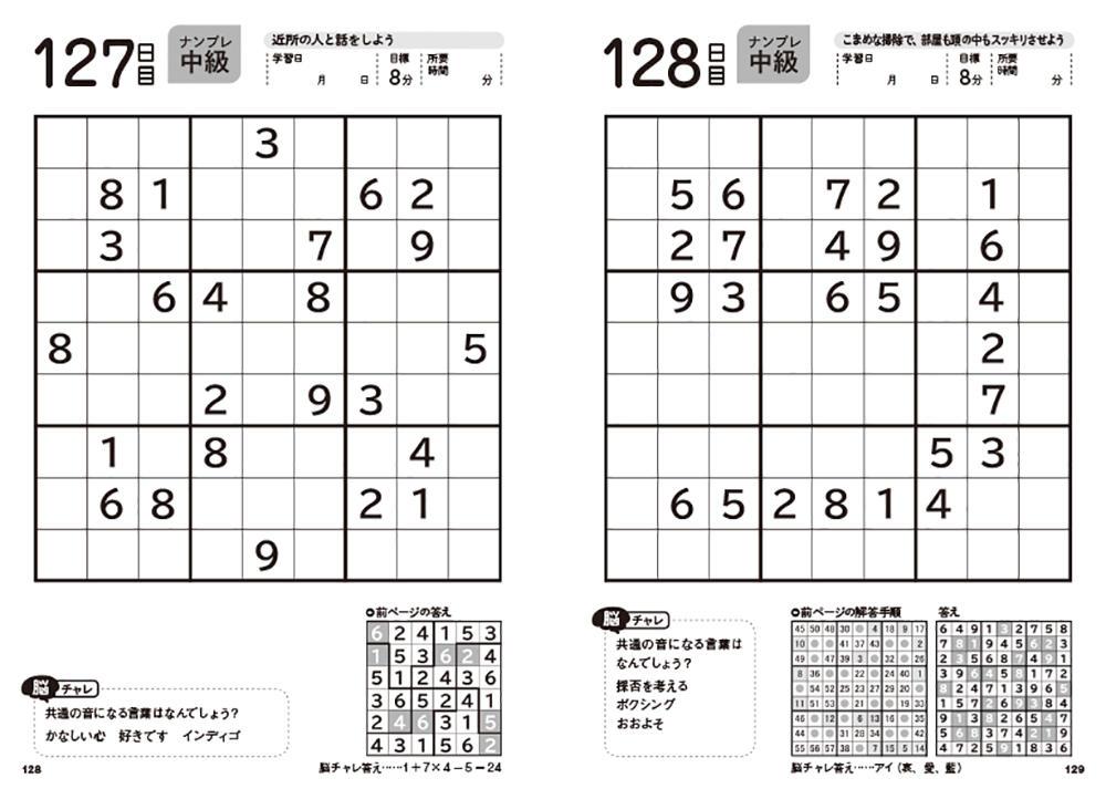 2708-02.jpg