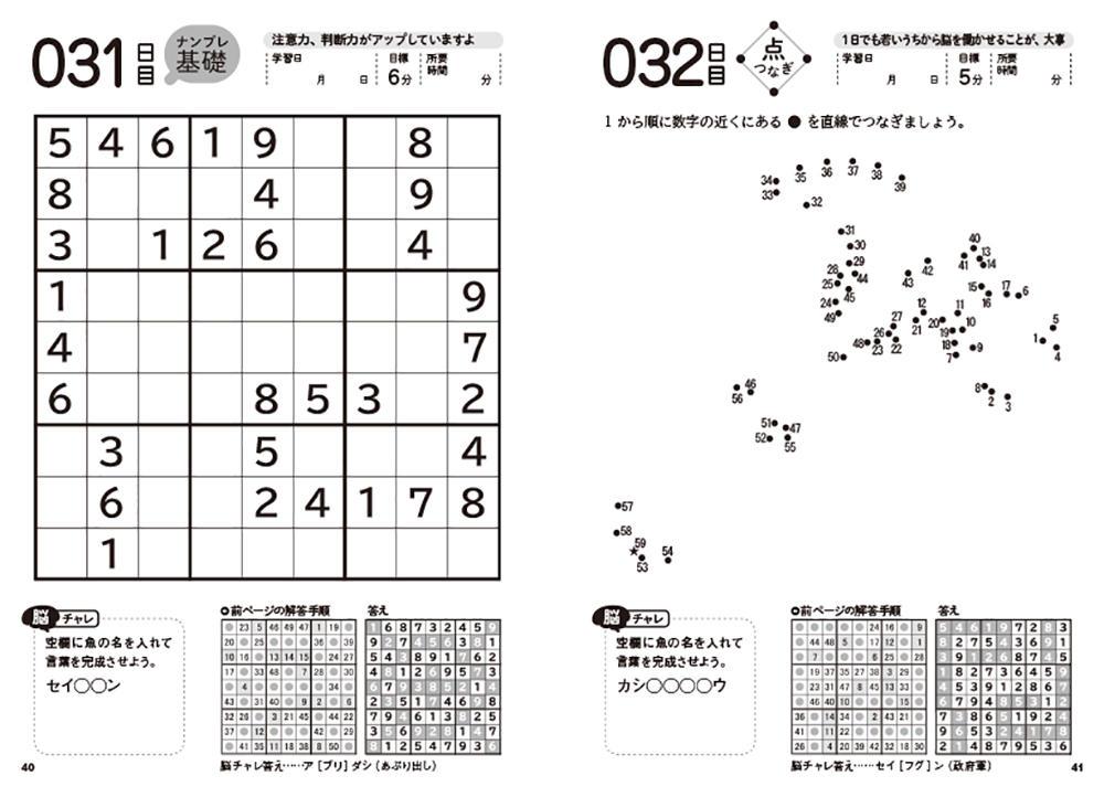 2708-01.jpg