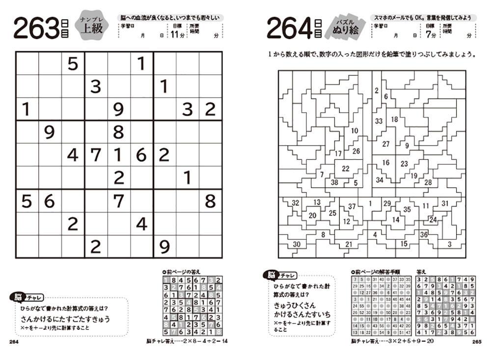 2708-03.jpg
