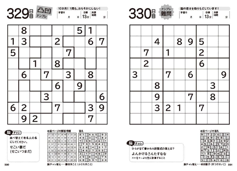 2708-04.jpg