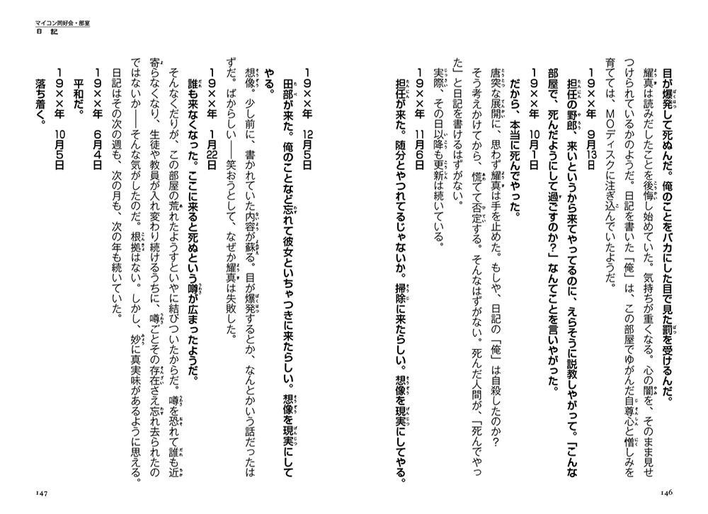 2749-03.jpg