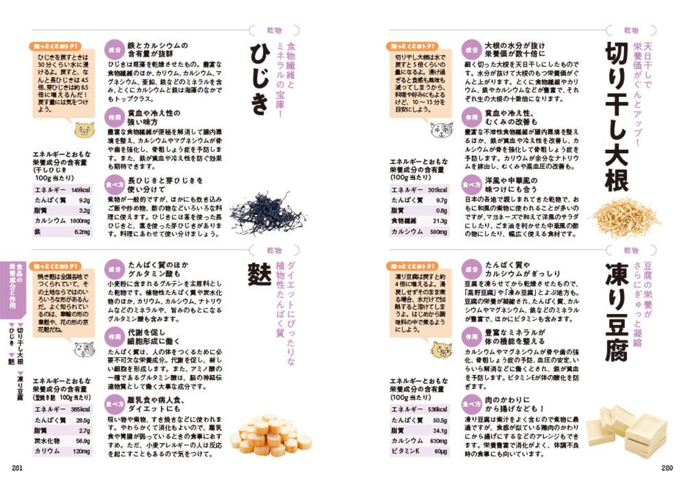 05 のコピー.jpg