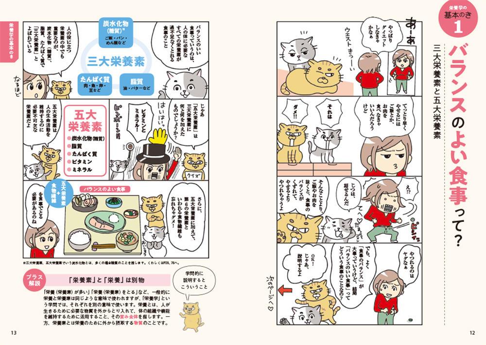 02 のコピー.jpg