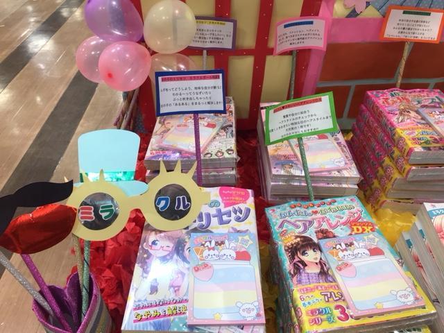 2020最優秀賞_アカデミアくまざわ書店すみのどう店3.jpeg