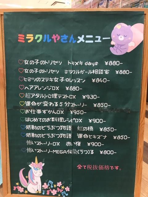 2020最優秀賞_アカデミアくまざわ書店すみのどう店5.jpeg